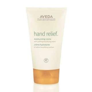 Aveda Hand Relief Moisturizing Creme 125ml
