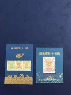 China Stamp-1999 J150 Miniature Sheet And Souvenir Sheet