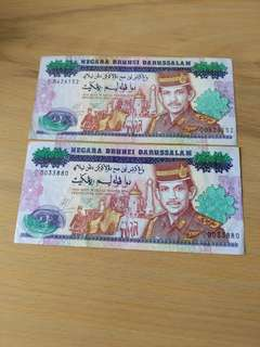 Brunei notes ($25)
