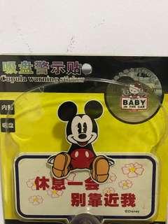 Mickey sticker for car RR W/S