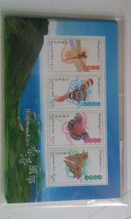 香港風箏小型張