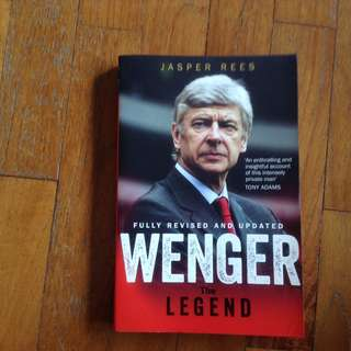 Arsene Wenger biography