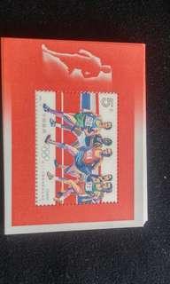 中國1992 8M奧運會 小型張