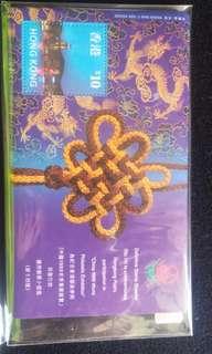 1999 郵展小型張