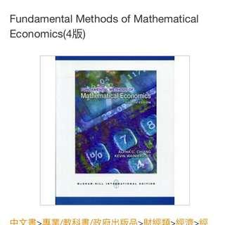🚚 Fundamental methods of mathematical economics 4th edition