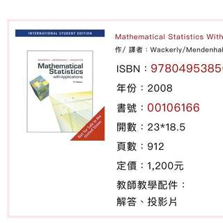 🚚 Mathematical statistics with applications 7th edition