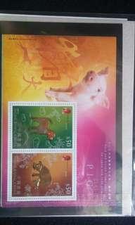 十二生肖 靈犬寶豬 金銀郵票小型張