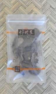 🇭🇰代購/香港檸檬王(陳皮)