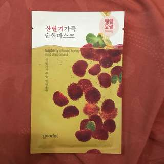 Firming Sheet Mask (Raspberry)