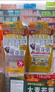 svelty 日本樂天no.1 瘦身產品 瘦身菌120粒裝