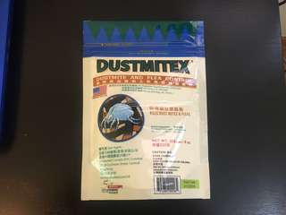 Dustmitex 滅蟲滅蝨粉劑