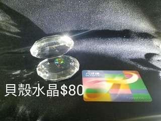 平價出售 貨版水晶 圖片有價