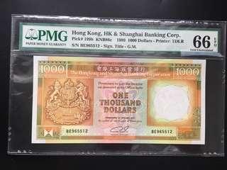 1989滙豐金魚黃 PMG 66