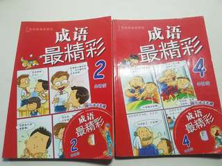 Chinese Idioms in Comics