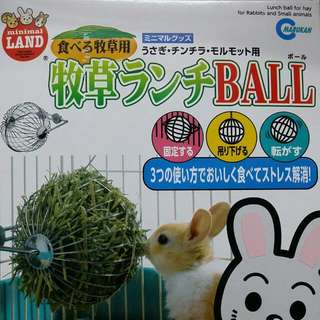 Pets' Gantry-New Stocks Of Marukan Hay Ball!