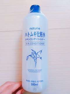 Japanese Beauty Naturie Hatomugi Skin Conditioner