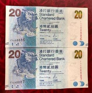 入門靚號鈔系列/志在擁有系列 直購價50 AU品