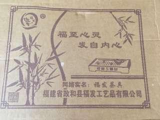 福發茶具-天然竹木鵰花茶具