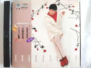 80s Pop Ya Ya Meng Ting Wei debut Toshiba rare Japan pressed Cd 罕有 亞亞 孟庭葦 日版CD 和餅幹說話的人
