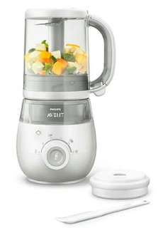 Avent 4 in 1 Healthy Baby Food Maker (FREE SHIPPING)