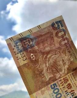 UNC 豹子豹子 體驗價520