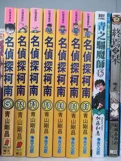 Detective Conan/tantei conan manga