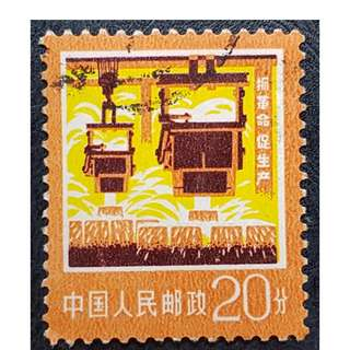 1975 Used China Stamp 中国邮票 R18 Industrial & Agricultural Construction