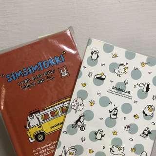 Set of Schedule Books (Undated)