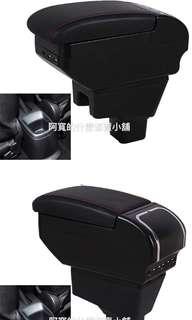 🚚 Suzuki SX4 雙層伸縮 置杯架 中央扶手箱(兩件以上優惠)
