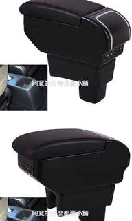 🚚 Suzuki Swift 雙層可升 USBx7 置杯架 中央扶手箱(兩件以上優惠)