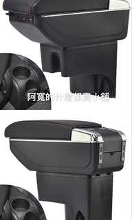 🚚 Nissan Livina 雙層伸縮 置杯架 中央扶手箱(兩件以上優惠)