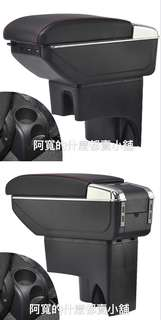 🚚 Nissan Livina 雙層可升 USBx7 置杯架 中央扶手箱(兩件以上優惠)
