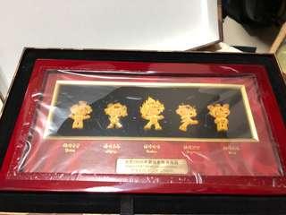 2008 北京奧運 收藏 紀念品