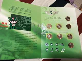 2008 北京奧運 紀念品 錢幣