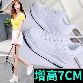 White Shoes (Increase height by 7cm)