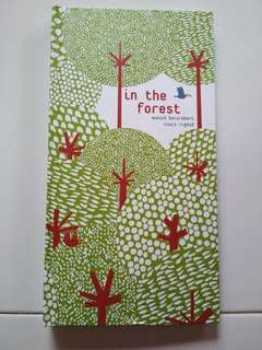 BN In the Forest by Anock Boisrobert & Louis Rogaud