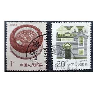 1986 Used China Stamp 中国邮票 R23 Flok House (1)