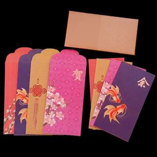 8pcs Frasers Hospitality Red Packet