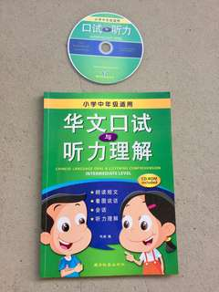 Chinese Language Oral & Listening Comprehension with CD Rom