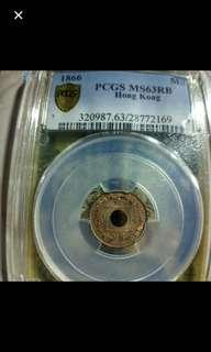 1866年香港一千 PCGS MS 63RB
