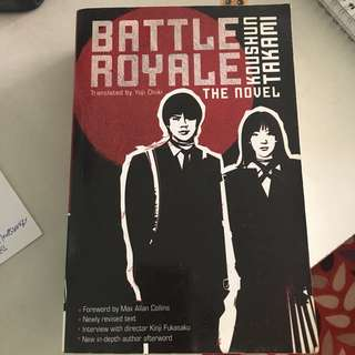 Battle Royale novel by koushun takami