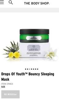 The Body Shop Sleeping Mask
