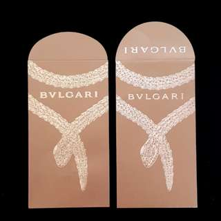 2pcs 2013 BVLGARI Red Packet in 2 different designs