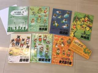 Excellent Condition Chinese Mouse Story Books 7books