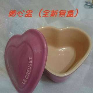 LC Le Creuset 心心盅 Container