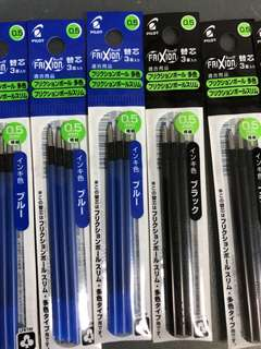 Pilot Frixion 0.5mm refills LFBTRF30EF3L blue and LFBTRF30EF3B black