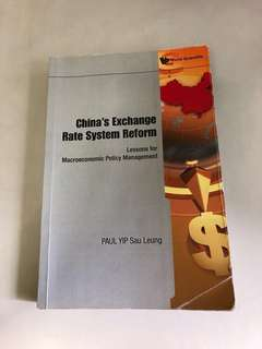 HE2015 China's Exchange Rate System Reform