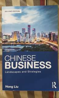 Chinese Business textbook