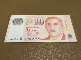 SALES!! Singapore $10 Portrait with Low Golden Serial Number (( 4GN 000010 ))