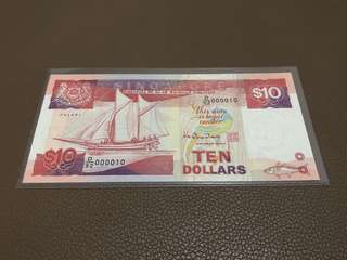SALES!! Singapore $10 Ship Series with Low Golden Serial Number (( D/92 000010 ))